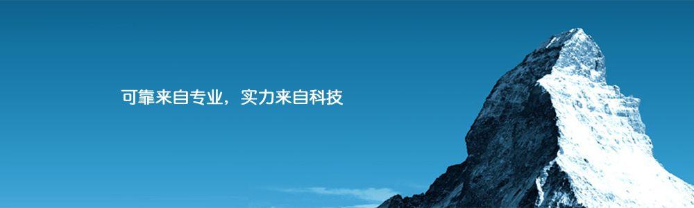 广州的士票|广州出租车票